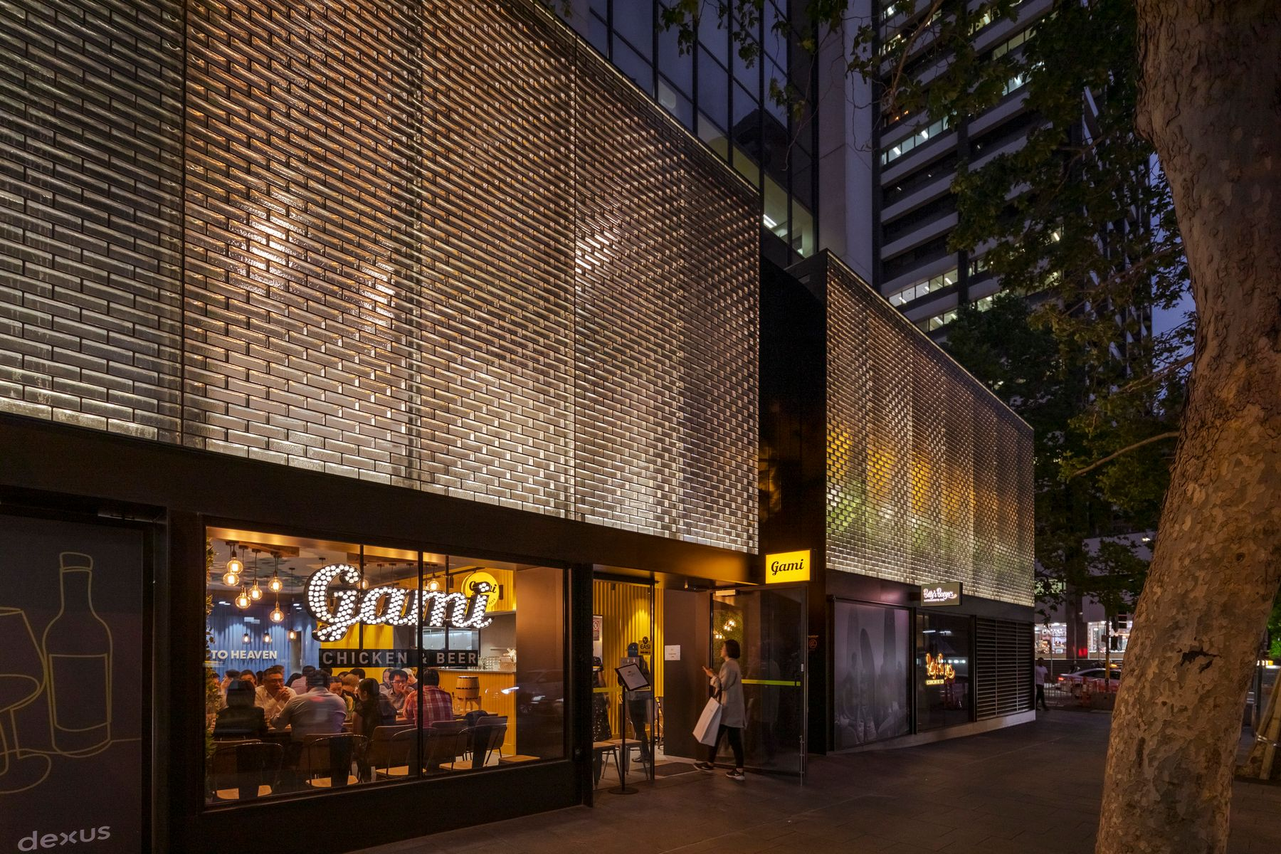 Glass brick facade, 44 Market, Sydney. Architecture: Woods Bagot. Photography: Jackie Chan, Sydney.