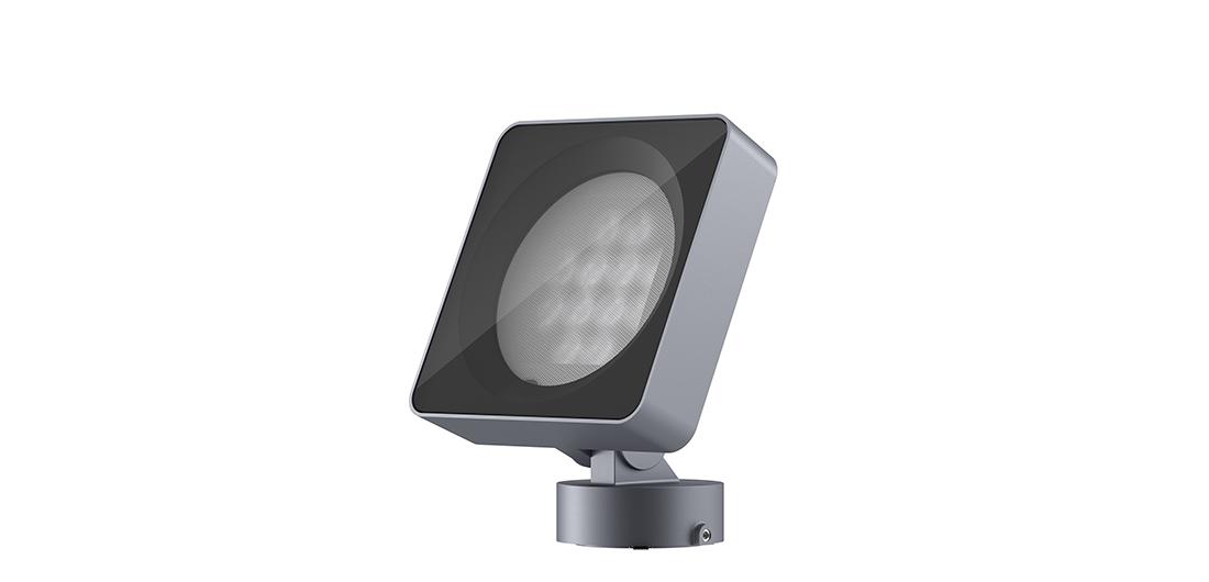 https://www.erco.com/cdn/images/family/interactive/r_a_swf_lightscan_A.jpg