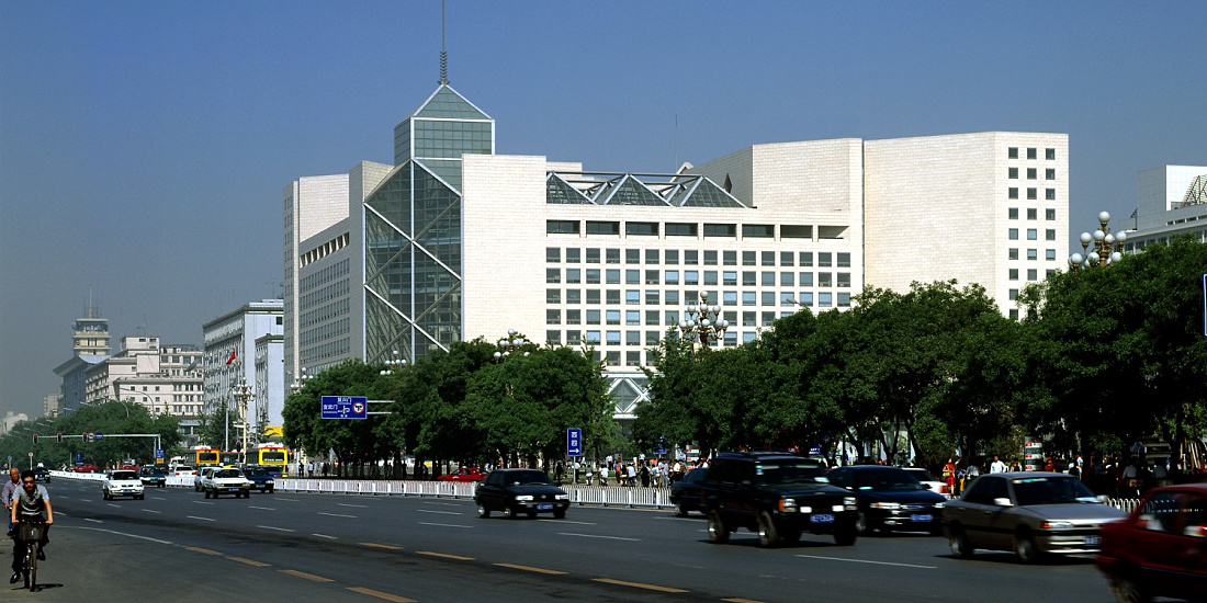 Sede centrale della Bank of China