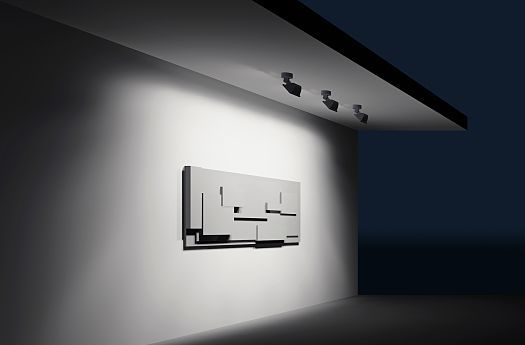 Object on the wall
