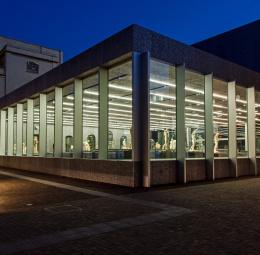 Museum Prada Foundation, Mailand