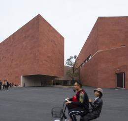 China Design Museum, Hangzhou