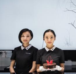 Black Swan, Beijing